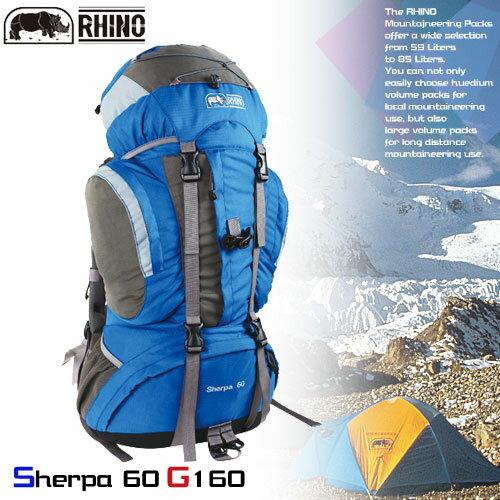 【RHINO】60公升易調式背負系統背包(登山包.後背包包.戶外.登山.便宜)