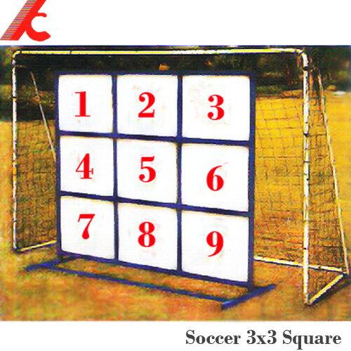 足球式3*3正方形九宮格(球類運動.運動健身器材.運動健身器材.便宜)