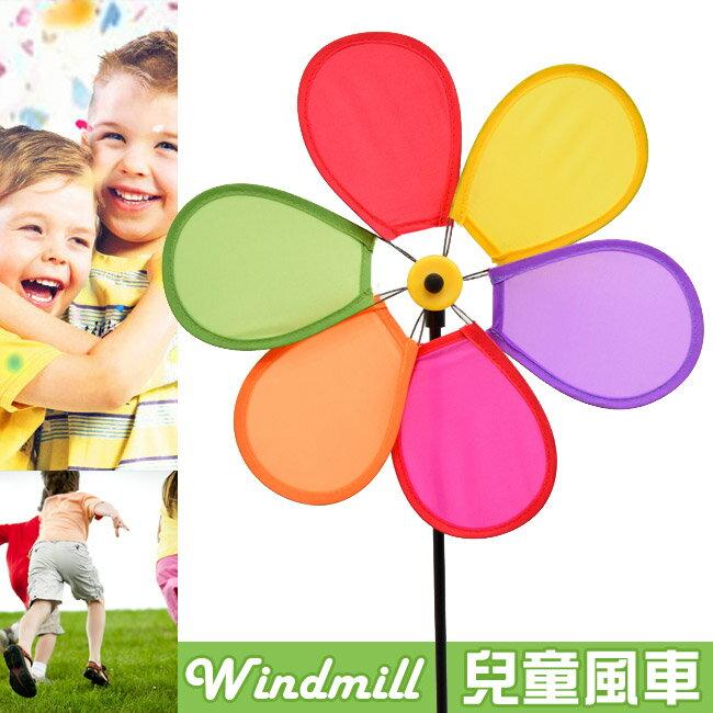 旋轉小花風車(小)(兒童造型風車.DIY風車玩具.彩色風車.居家露營.帳篷裝飾.園藝)P18-1