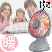 電暖器推薦巧福碳素纖維電暖器(小)(暖風機.電暖爐.電暖機.電暖扇.暖氣機.安全.省電)P210-AS-900C