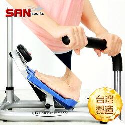台灣製造保健拉筋板(踏步機.易筋板足筋板.美腿機腳底按摩器材.運動健身器材.推薦哪裡買)P226-01