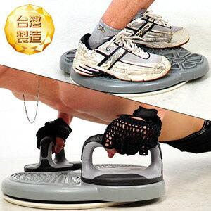 台灣製造 3in1訓練運動套組(伏地挺身盤.伏地挺身器.大型扭腰盤.扭扭盤)有氧健身用品.便宜