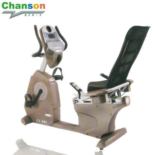 【Chanson 強生】微電腦臥式健身車P019-CS-886.健身車.健身.運動.推薦