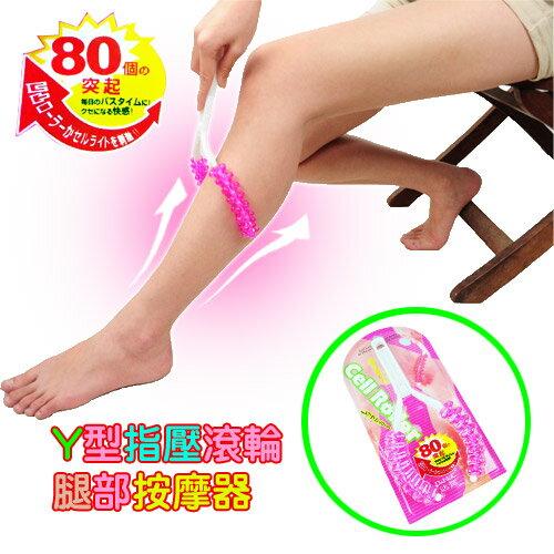 腿部按摩器(小腿夾.滾輪按摩器.美體.美容器材.便宜) C081-2858