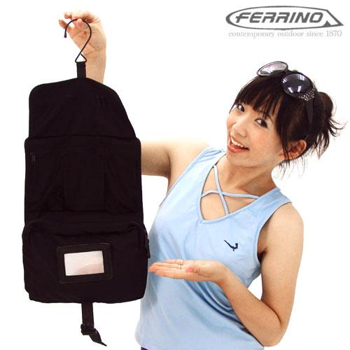 義大利【FERRINO】多隔層盥洗包.露營用品.戶外用品.登山用品.登山包 - 限時優惠好康折扣
