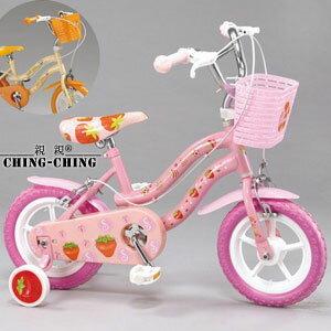 12吋腳踏車(河馬/草莓)(兒童腳踏車.兒童自行車.童車.卡打車.單車.鐵馬.推薦哪裡買專賣店)P072-VS1250