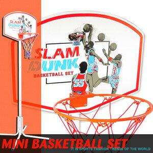 直立式小型籃球架.運動.健身.球類運動用品.籃球框.籃球板.灌籃.籃框.籃架.籃板P116-10
