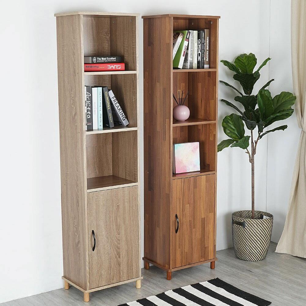 日和單門高書櫃(二色) 收納櫃 置物櫃【Yostyle】 - 限時優惠好康折扣