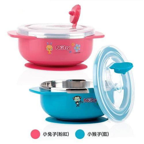 ★衛立兒生活館★Nuby 不鏽鋼吸盤碗(猴子藍/兔子粉)
