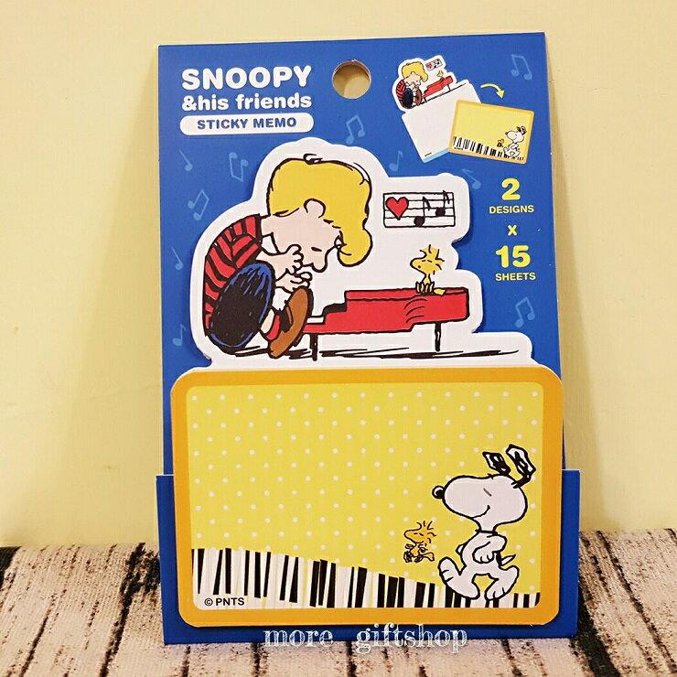 【more 禮品小舖】史努比 Snoopy 雙層便利貼 ( 藍色款 )