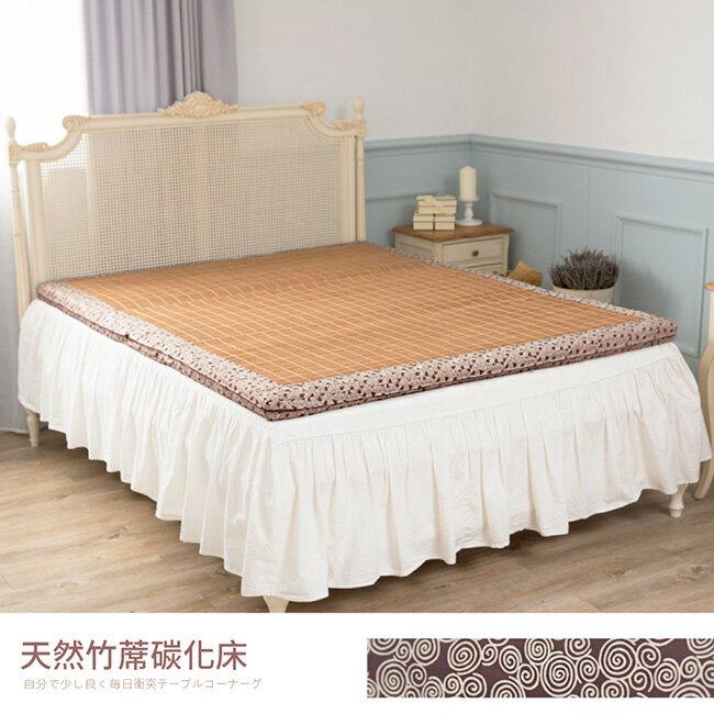 【凱堡】焦糖瑪琪朵透氣兩用床墊 - 雙人C16022