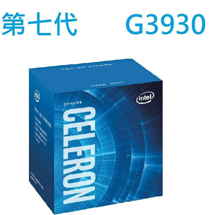 INTEL CPU Celeron G3930 處理器 (2M Cache, 2.9 GHz)