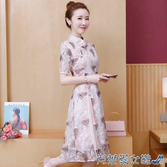 時尚復古改良旗袍2021春夏新款大碼女裝年輕款網紗刺繡顯瘦連衣裙 摩可美家