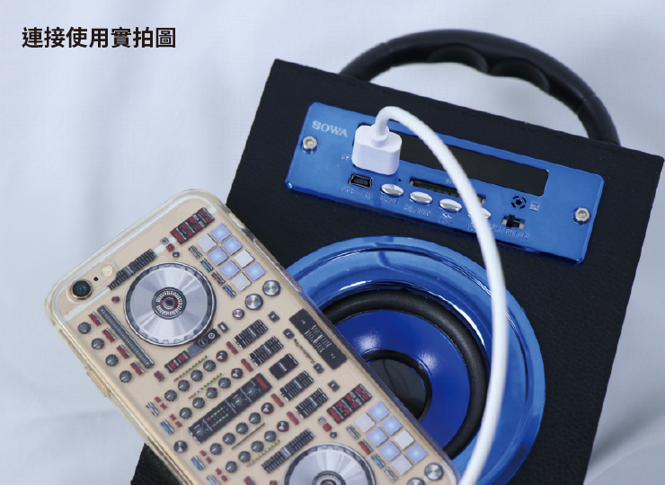 多功能藍芽巨砲喇叭 藍芽喇叭 手提藍芽音響 mp3 藍芽接收器 音樂播放器 喇叭 藍芽音響【AB110】 8
