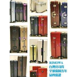 【淘氣寶寶】『型號:920.52.03.4』RIMOWA Topas Titanium 四輪登機箱 (台灣公司貨/全球保固五年/品質保證)