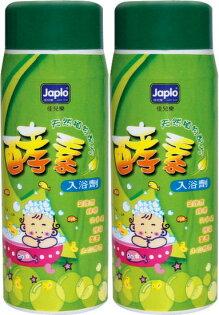 橘子藥美麗:佳兒樂酵素入浴劑-葉綠素1200g