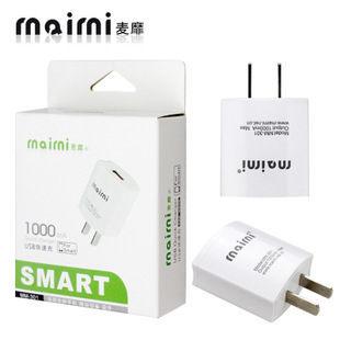 麥靡手機充電器充電頭微型快速USB充