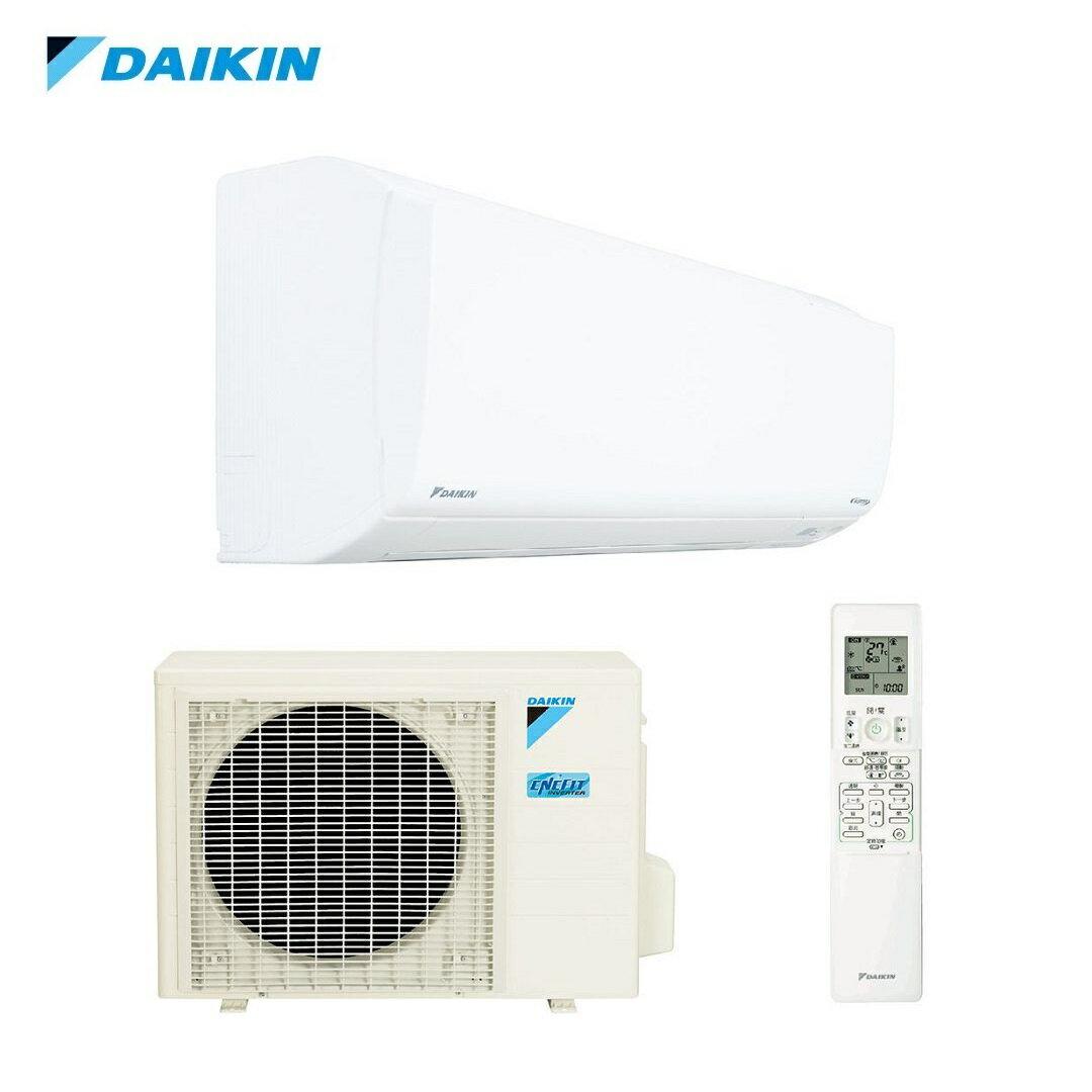 DAIKIN 大金 2-4坪 橫綱系列 變頻冷暖 一對一分離式冷氣 3D立體氣流 省電 靜音 環保  RXM22NVLT / FTXM22NVLT