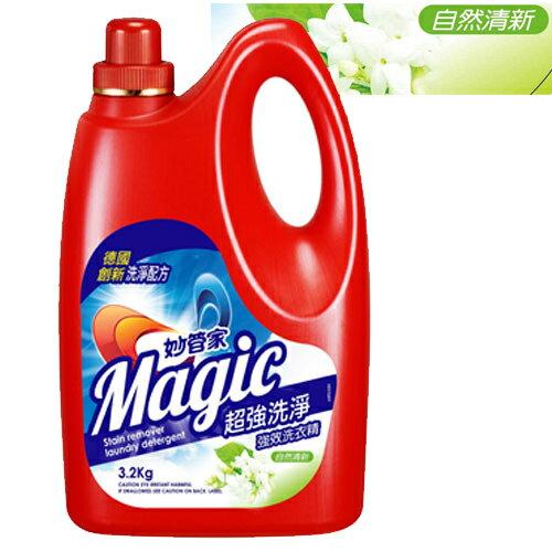 【妙管家 洗衣精】妙管家強效洗衣精 自然清新 3200g