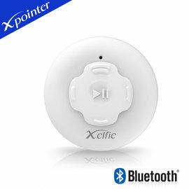 【Xelfie無線藍芽智慧手機自拍/音樂多功能遙控器(XSC200)】自拍神器 影片/音樂播放藍牙遙控器 【風雅小舖】 - 限時優惠好康折扣