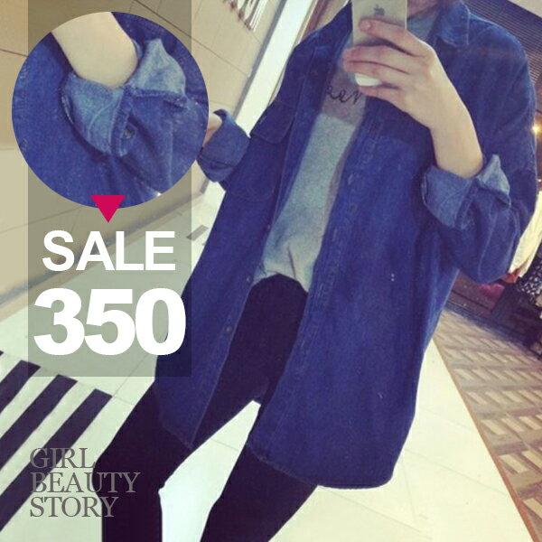 SISI【C8016】個性女孩翻領薄款長袖單寧牛仔襯衫上衣丹寧顯瘦罩衫外套