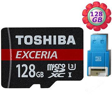 ~R10藍讀卡機~TOSHIBA 128GB 128G microSDXC~90MB  s