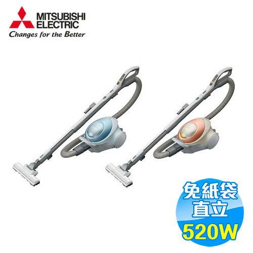 【滿3千,15%點數回饋(1%=1元)】三菱 Mitsubishi 無紙袋吸塵器 TC-E128JTW