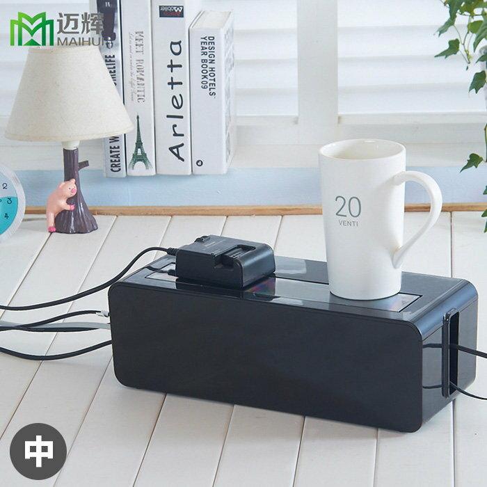中號 集線盒 電源插座收納盒 電線整理盒~SV7612~HappyLife