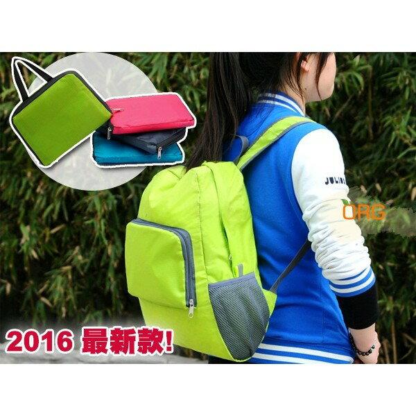 ORG《SG0154》促銷~超大容量 旅行包/旅行袋/雙肩包/雙肩背包/後背包/收納包/背包 出國/旅遊/旅行/自助旅行