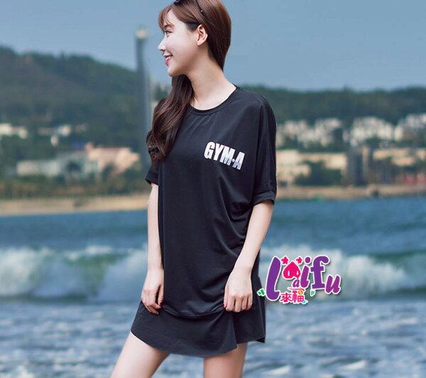 來福罩衫,v282罩衫英流字網孔罩衫短袖可搭泳衣比基尼有加大正品,單罩衫售價550元