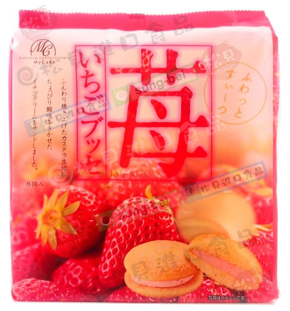 柿原草莓蛋糕8入136g~4901554035615~