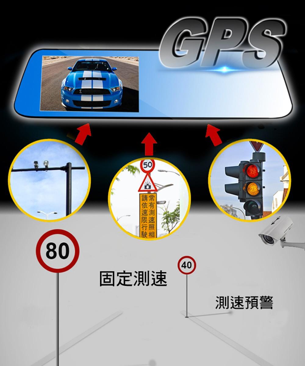 送32G記憶卡 CORAL M8 4K GPS測速後視鏡雙錄ADAS行車紀錄器 165度廣角 4K 車速顯示 碰撞鎖檔 3