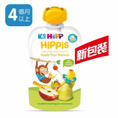 德國喜寶有機水果趣果泥4M+-西洋梨香蕉HiPPisApplePearBanana100g