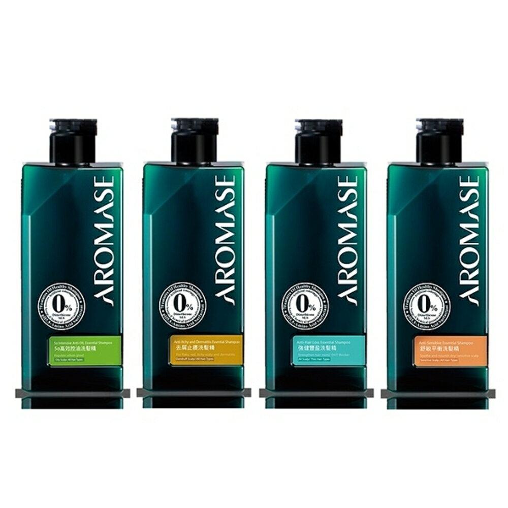 Aromase 艾瑪絲洗髮精(高階版)90ml 款式可選【小三美日】◢D018212