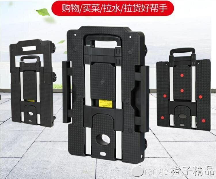 行李車搬運手推車拉貨平板車小拖車便攜折疊家用輕便靜音手拉車