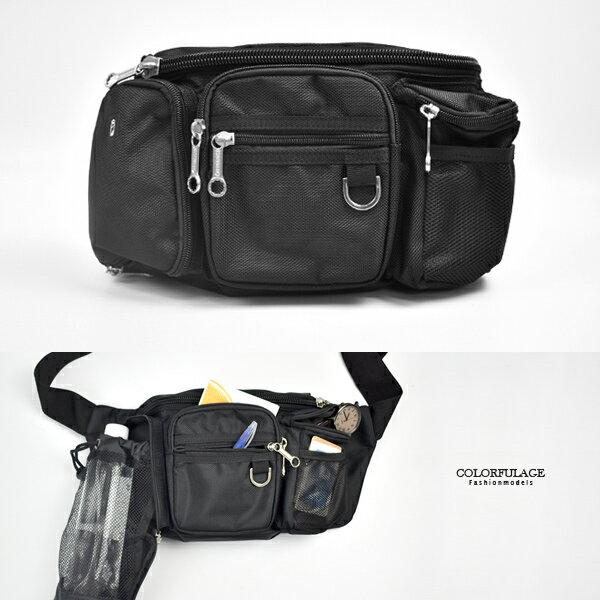 腰包 實用多層休閒隨身包【NZD33】