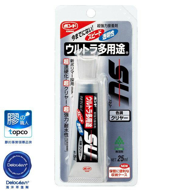 日本KONISHI SU CLEAR多用途萬用透明接著劑 25ml