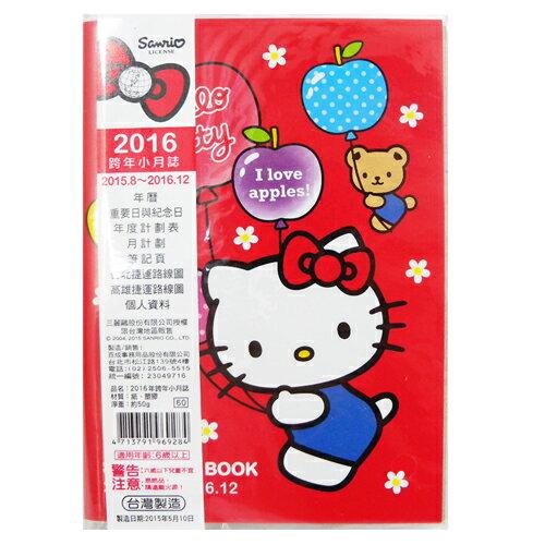 【真愛日本】15070700002 16跨年小月誌-蘋果氣球紅  三麗鷗 Hello Kitty凱蒂貓 49元商品 日本帶回