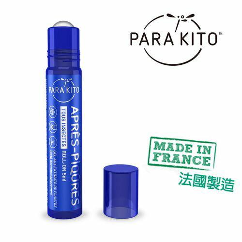 ★衛立兒生活館★法國Parakito 帕洛 滾珠式天然精油舒緩液5ml