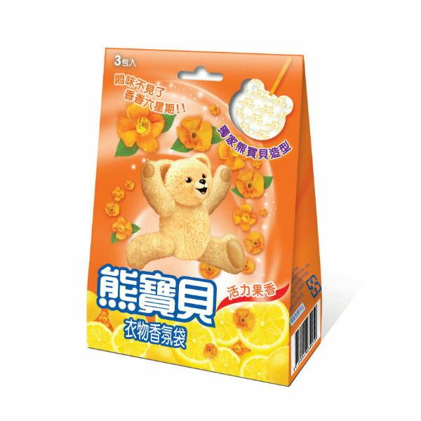 熊寶貝衣物香氛袋(活力果香)21g