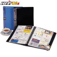 HFPWP 300名活頁名片簿可加內頁 NP300 環保材質台灣製 68折 / 本