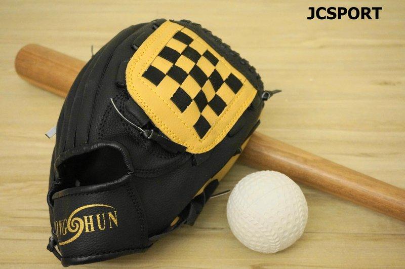 3合1.少年棒球組.球棒+手套+棒球.3件組、直營售販329元