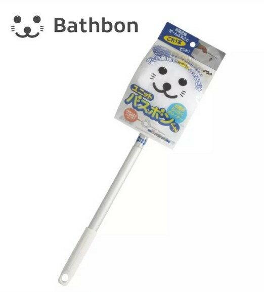 日本同款小海豹浴室清潔風呂刷 家居清潔 B80201【H00295】