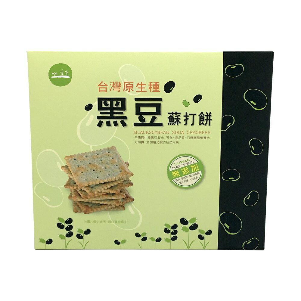 台灣原生種黑豆蘇打餅