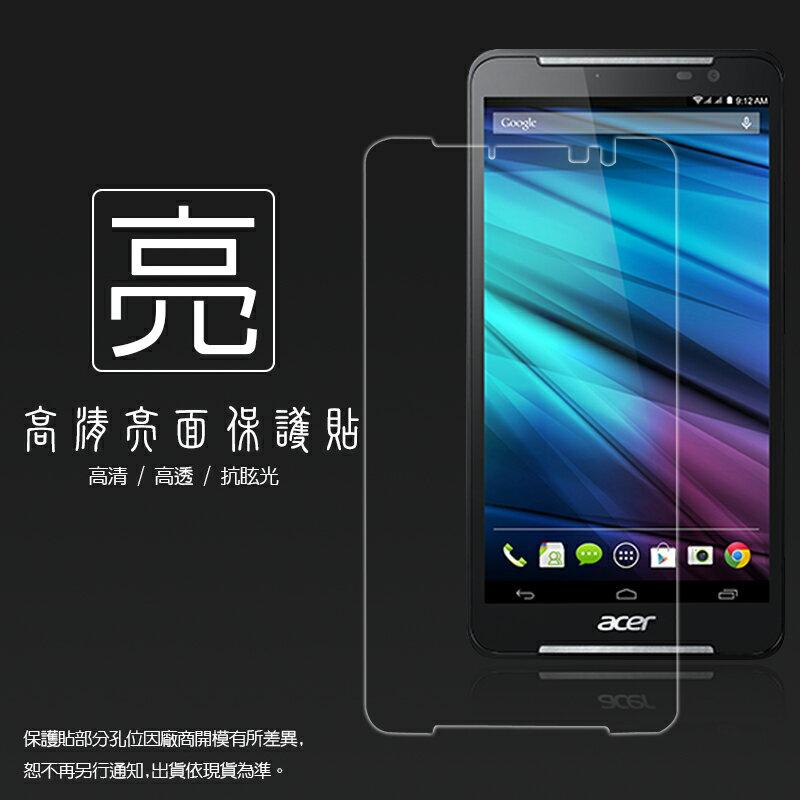 亮面螢幕保護貼 Acer Iconia Talk S A1~724 平板保護貼