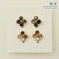 ECO安珂.四顆異色水鑽造型 夾式耳環(2色) 【2-1226】 0