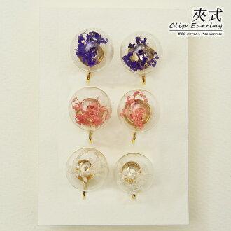(預購)(現貨白色紫色)ECO安珂.純淨透明質感泡泡乾燥花大力丸燈泡 夾式耳環(螺旋夾/3色)【2-1585】
