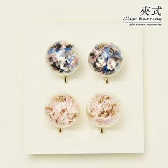 (預購)ECO安珂.柔軟金蔥綿線大力丸燈泡玻璃球 夾式耳環(螺旋夾/2色)【2-1682】