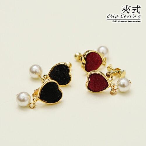 ^( ^)ECO安珂.珍珠小甜心 夾式耳環^(螺旋夾 2色^)~2~1770~