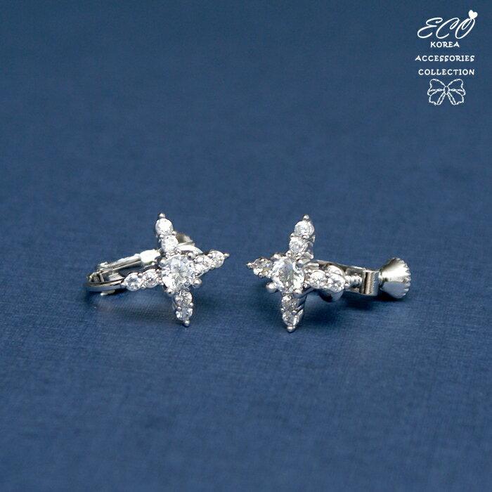 十字架耳環,婚宴耳環,螺旋夾耳環,夾式耳環,耳夾,無耳洞耳環,韓國耳環,婚禮耳環,貼耳耳環,鑲鑽耳環
